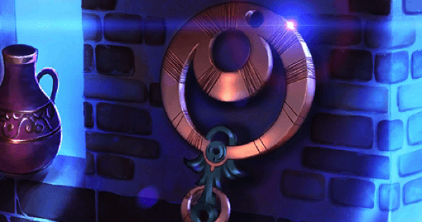 【FGO】『ヘカテの錫杖』の性能