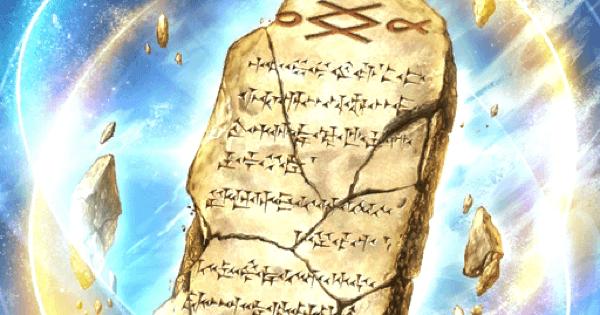 【FGO】『天命の粘土板』の性能
