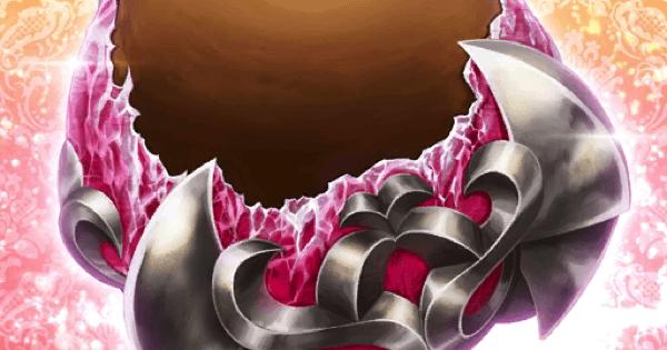 【FGO】『でんせつのオーブチョコ』の性能