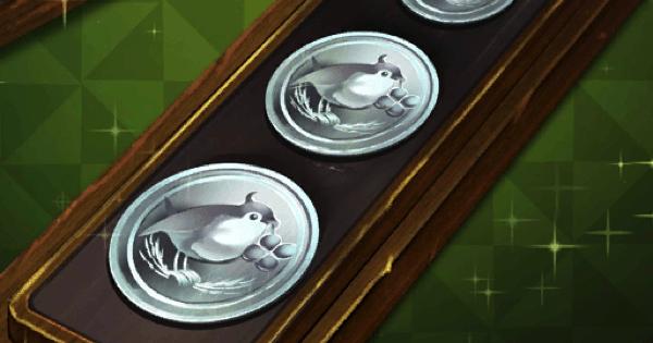 【FGO】『名も知れぬ記念銀貨』の性能