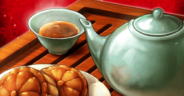 【FGO】『鉄観音茶(?)』の性能