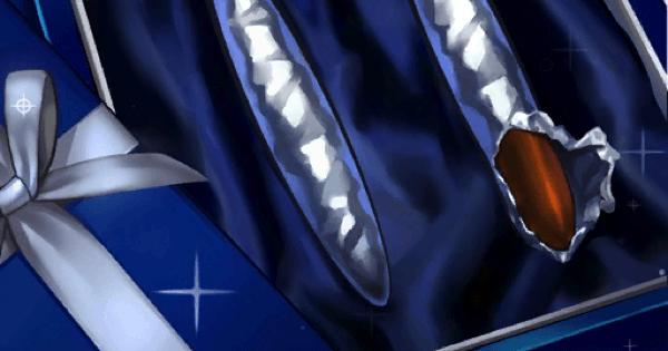 【FGO】『ルーン石のチョコ』の性能