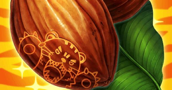【FGO】『カカオの実』の性能