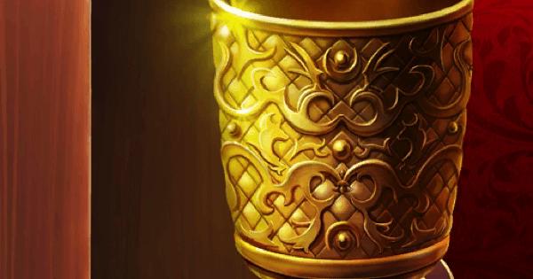 【FGO】『勇者の杯』の性能