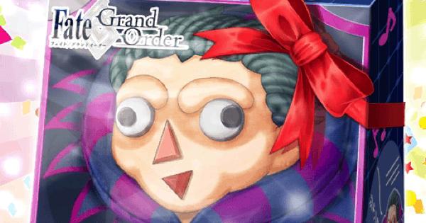 【FGO】『じるクン人形』の性能