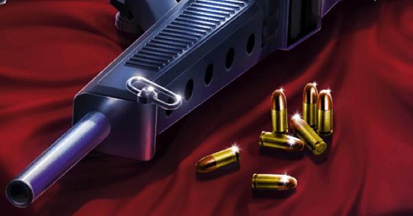【FGO】『弾丸と銃』の性能