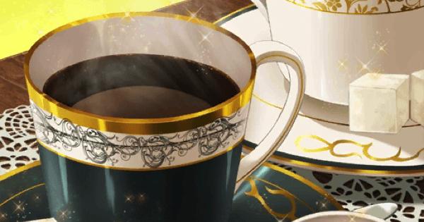 【FGO】『淹れ立てのコーヒー』の性能