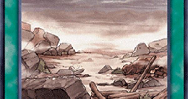 【遊戯王デュエルリンクス】終焉の地の評価と入手方法