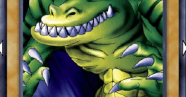【遊戯王デュエルリンクス】クロコダイラスの評価と入手方法