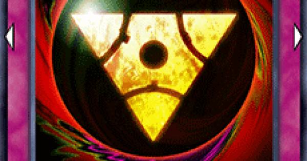 【遊戯王デュエルリンクス】漆黒のパワーストーンの評価と入手方法