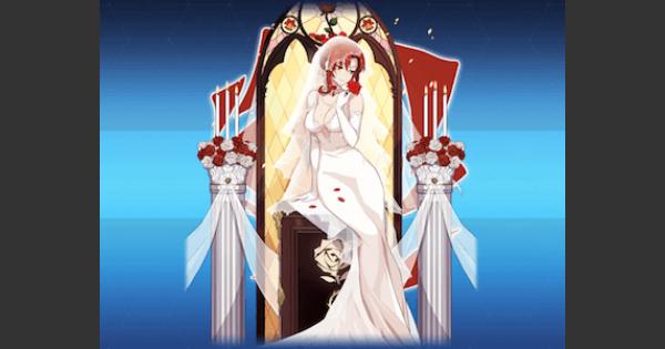 【崩壊3rd】姫子・花嫁(聖痕)の評価とスキル