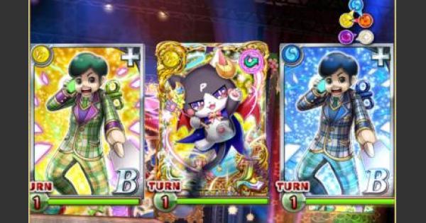 【黒猫のウィズ】アイドルキャッツハード正夢級攻略 | 地上楽園篇