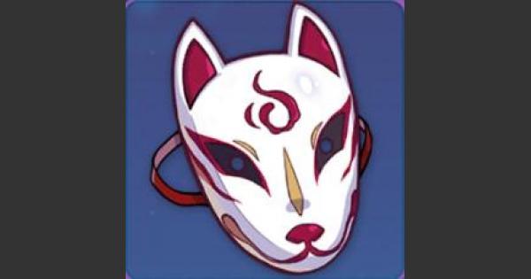 【崩壊3rd】妖狐のお面の入手方法と使い道