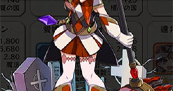 【メルスト】「達弁の重戦士」フレイアの評価とステータス【メルクストーリア】