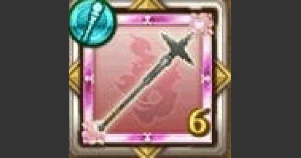 【ログレス】聖者の消失のメダル評価|ジョブメダル【剣と魔法のログレス いにしえの女神】