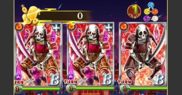 【黒猫のウィズ】八百万神秘譚4ハード絶級攻略&デッキ構成