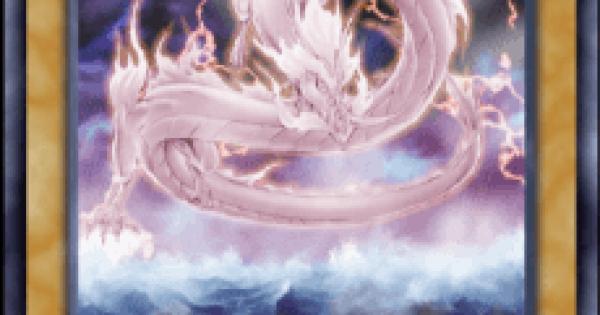 【遊戯王デュエルリンクス】神竜ラグナロクの評価と入手方法