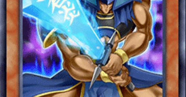 【遊戯王デュエルリンクス】蒼炎の剣士の評価と入手方法