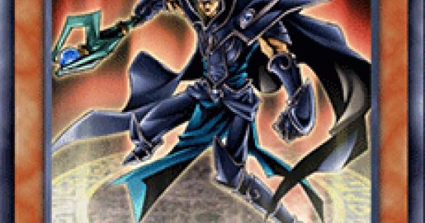【遊戯王デュエルリンクス】黒の魔法神官の評価と入手方法