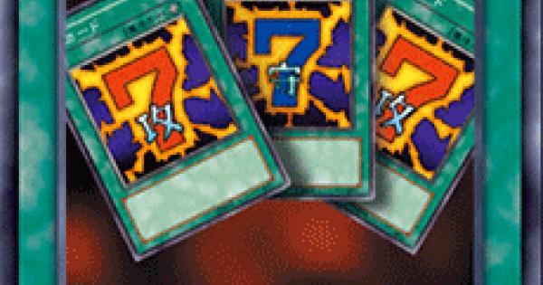 【遊戯王デュエルリンクス】7カードの評価と入手方法