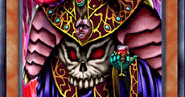 【遊戯王デュエルリンクス】冥界の魔王ハデスの評価と入手方法