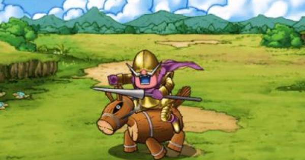 【DQMSL】木馬の騎士(A)の評価とステータス