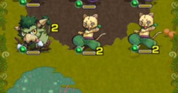 【モンスト】ジンジャー【極】攻略「禁断の森の魔法実験」適正パーティ