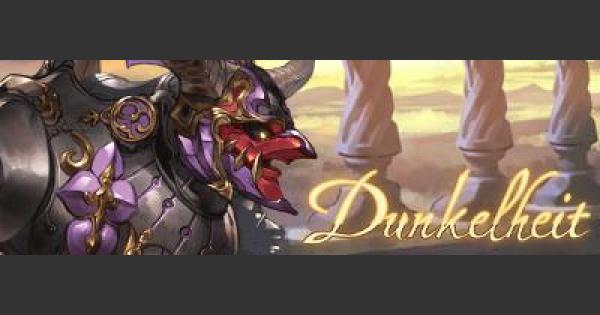 【グラブル】ドゥンケルハイト/ウィケッドレブル攻略(古戦場闇属性ボス)【グランブルーファンタジー】