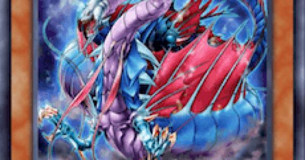 【遊戯王デュエルリンクス】海竜神ネオダイダロスの評価と入手方法