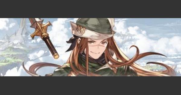 【グラブル】ウェルダー(SR)の評価【グランブルーファンタジー】