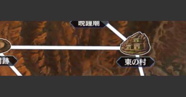 【FGO】戦馬の幼角の最高効率フリクエと必要数