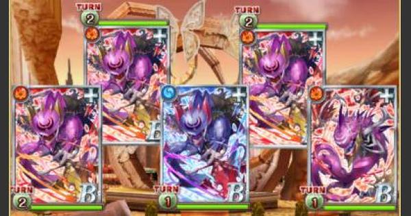【黒猫のウィズ】黄昏メアレス3(ラギト編)ハード3-1~2攻略&デッキ構成