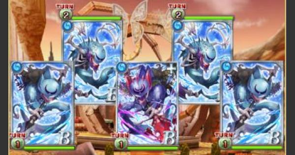 【黒猫のウィズ】黄昏メアレス3(ラギト編)ハード2攻略&デッキ構成
