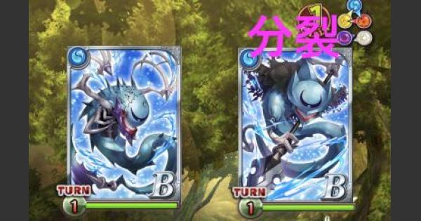 【黒猫のウィズ】黄昏メアレス3(リフィル編)ハード3-4攻略&デッキ構成