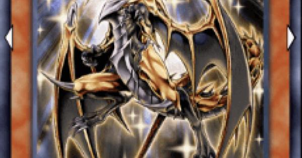 【遊戯王デュエルリンクス】フェルグラントドラゴンの評価と入手方法