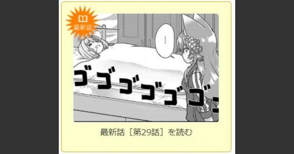 【白猫】ソアラとオスクロルが登場!ひこうじま公園29、30話更新!