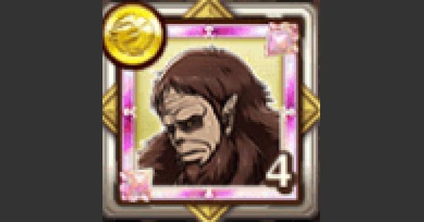 【ログレス】獣の巨人メダルの評価|進撃の巨人コラボ【剣と魔法のログレス いにしえの女神】