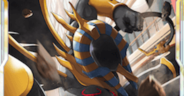 【シンフォギアXD】ファラオの憤懣の評価 | メモリアカード