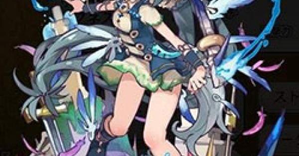 【メルスト】「奇跡の聖角姫」ニュートの評価とステータス【メルクストーリア】