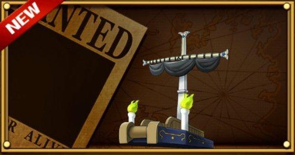 【トレクル】【船】ミホークの「棺船」【ワンピース トレジャークルーズ】