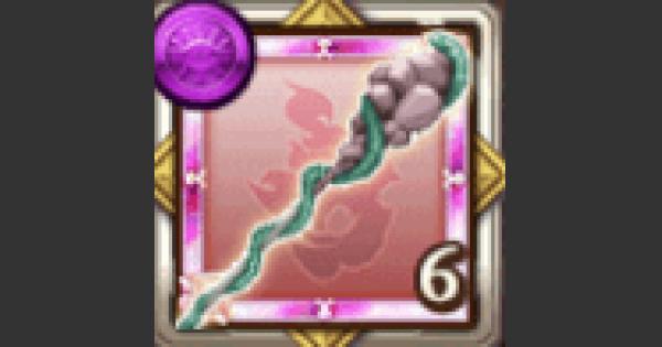 【ログレス】蛇使いのメダル評価|ルシェメル大陸のメダル【剣と魔法のログレス いにしえの女神】
