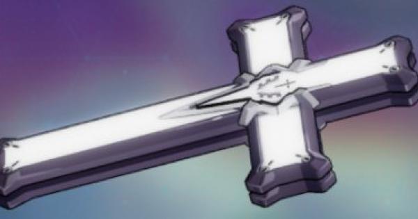 【崩壊3rd】十字架の評価と武器スキル