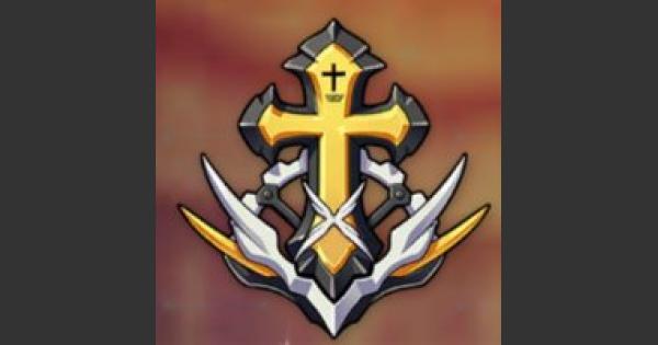 【崩壊3rd】守護の誓約勲章の入手方法と使い道