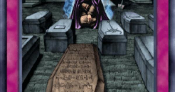 【遊戯王デュエルリンクス】棺桶売りの評価と入手方法