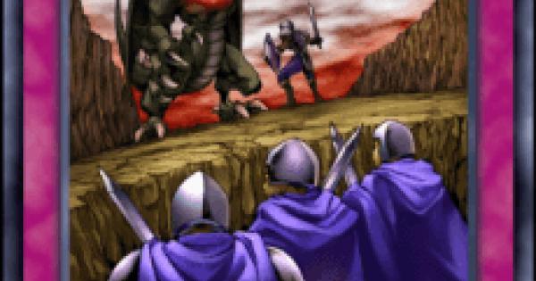 【遊戯王デュエルリンクス】隠れ兵の評価と入手方法