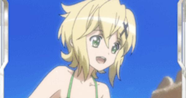 【シンフォギアXD】砂遊びの評価 | メモリアカード