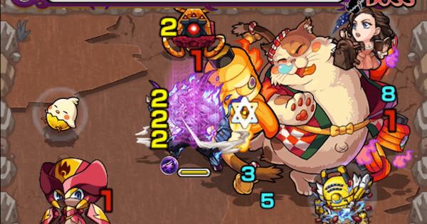 【モンスト】猫又〈ねこまた〉【究極/星5制限】攻略と適正キャラランキング