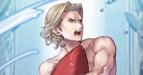 【FEH】水着マークスの評価!個体値とおすすめスキル継承【FEヒーローズ】