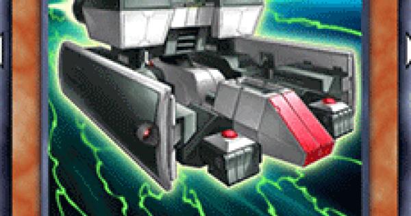 【遊戯王デュエルリンクス】強化支援メカヘビーアーマーの評価と入手方法