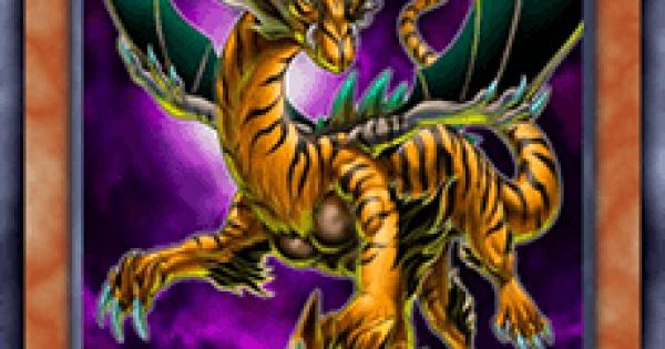 【遊戯王デュエルリンクス】タイガードラゴンの評価と入手方法